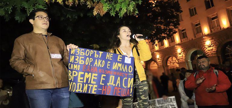 Protestolarda Üniversite desteği