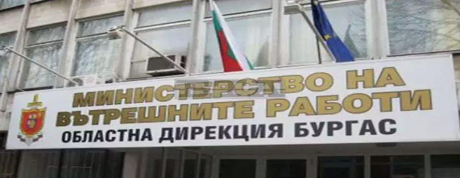 Burgas'da aralarında İngiliz vatandaşı olan 12 kişi uyuşturucu dağıtımı nedeniyle gözaltına alındı