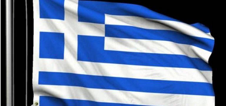 Yunanistan Ülkeye Giriş Kısıtlamalarını 25 Ekime 2020'ye Kadar Uzattı.
